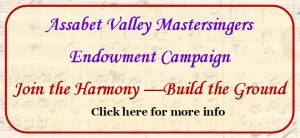 Endowment Campaign