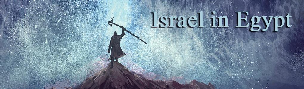 Israel in Egypt banner